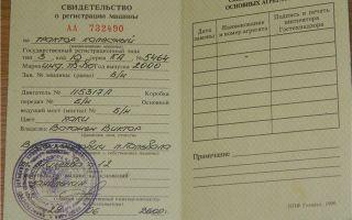 Какие документы нужны для трактора?
