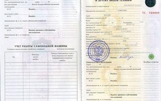 Какие документы нужны для экскаватора — регистрация