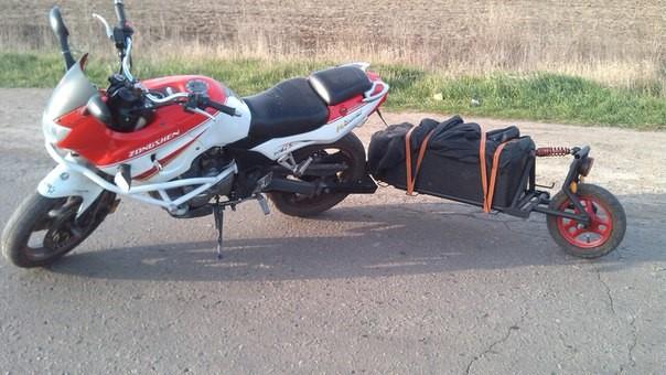 прицеп для мотоцикла одноколесный