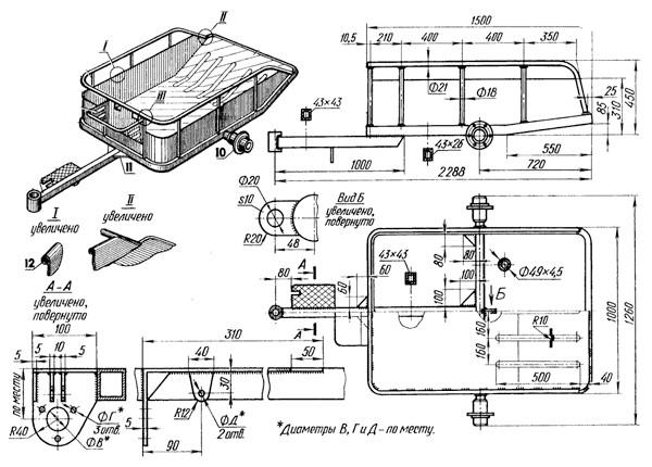 схема сборки прицепа для квадроцикла