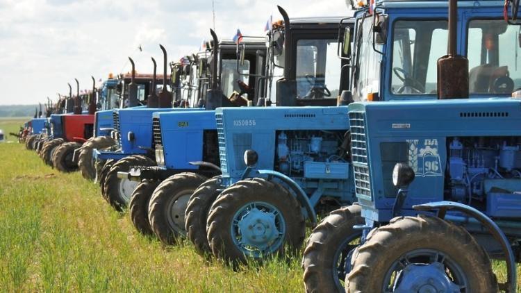 Где поставить трактор на учет