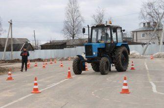 Как получить права на трактор