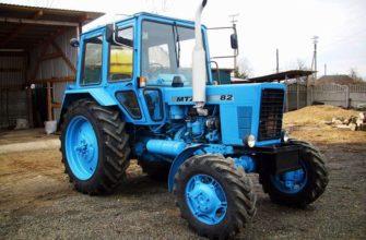обслуживание тракторов МТЗ